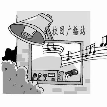 北京市市政管理学校校园广播站