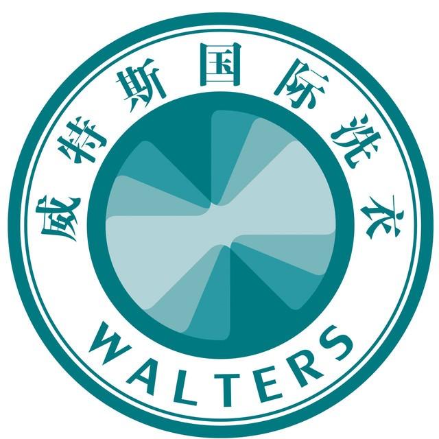 威特斯国际洗衣重庆市城口县店