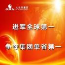 大北农华北集团2014年年会