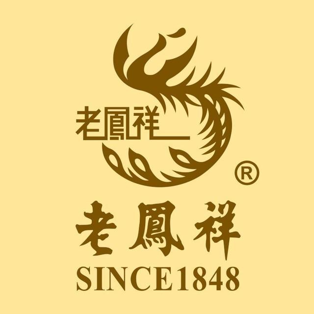 老凤祥吉林省在线