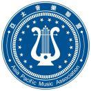亚太青少年艺术节