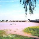 巴彦淖尔磴口县