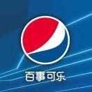 华南百事可乐
