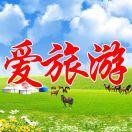 赤峰草原旅游