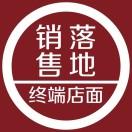 北京心呐喊