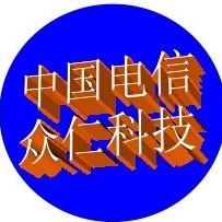 西安电信众仁科技营业头像图片