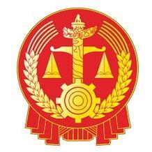 黑龙江省北安农垦法院