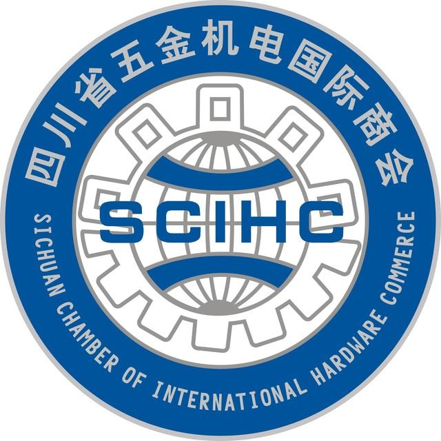 四川省五金机电国际商会