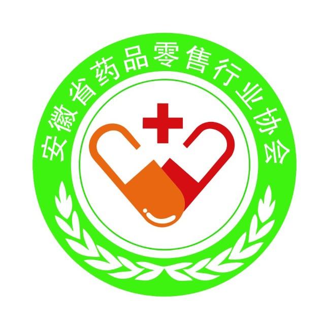 安徽省药品零售行业协会