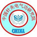 重庆六六疑难病症研究院