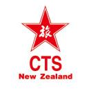 新西兰中国旅行社之中旅机票
