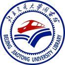 北京交通大学图书馆