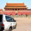 北京自驾游