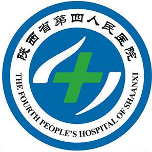 陕西省第四人民医院疝气科