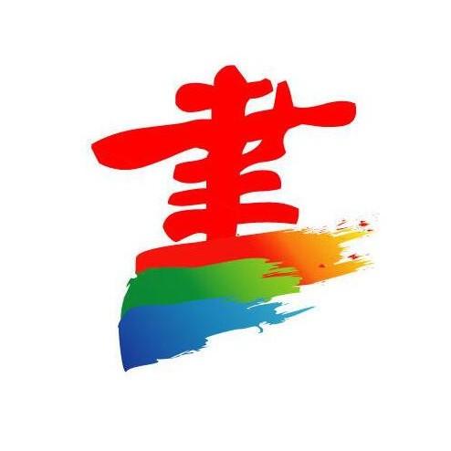 徐州优优书法教育中心头像图片