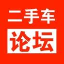 东莞黄江进口二手车抵押车网