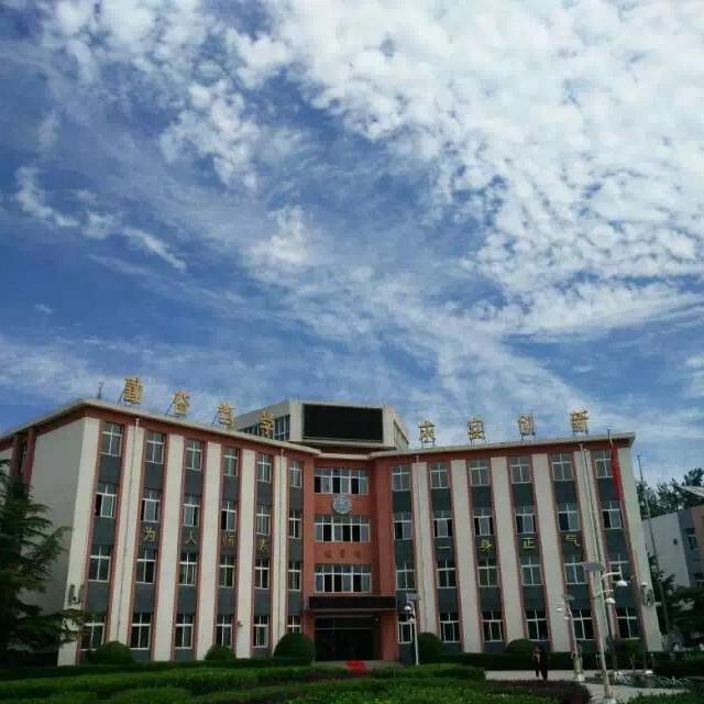 北京市昌平实验