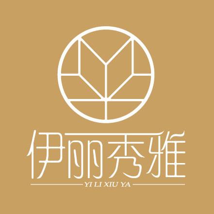 北京市伊丽秀雅贸易有限公司