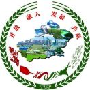 新疆糖酒会