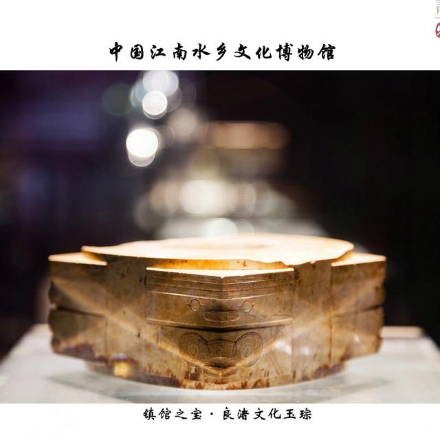 中国江南水乡文化博物头像图片