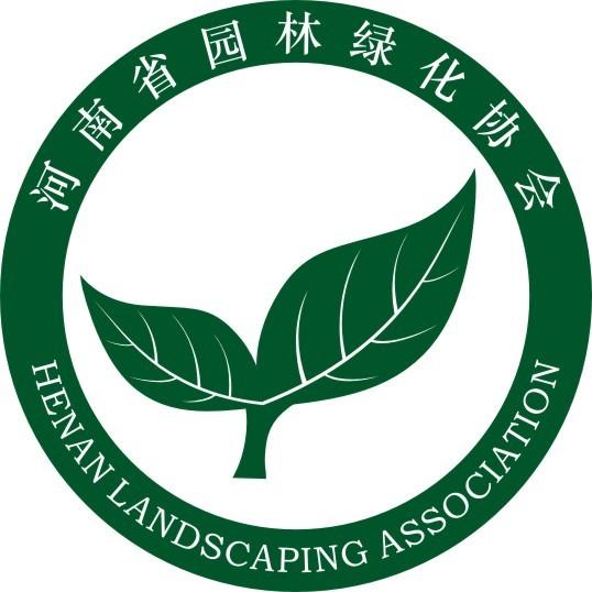 河南省园林绿化