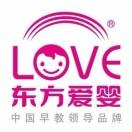 北京东方爱婴莲花桥中心