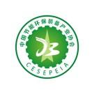 节能环保装备产业