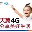 重庆电信垫江工农路营业厅