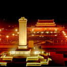 北京潮流圈