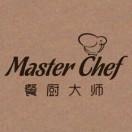 餐厨大师服务号