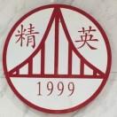 重庆中小学精英教育