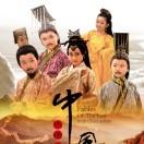 中国成语故事影视童星酷