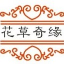 招募微商事业部