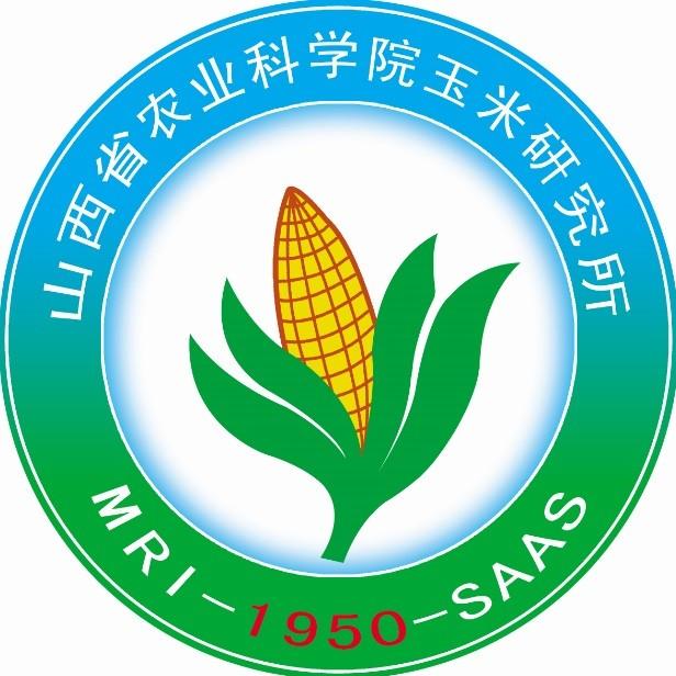 山西省农业科学院玉米研究所