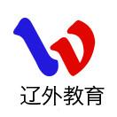 辽宁省外国语协会培训中心