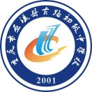 巫溪县古路初级中学校