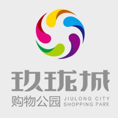 玖珑城购物公园头像图片