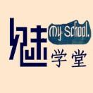 晋城魅学堂教育咨询