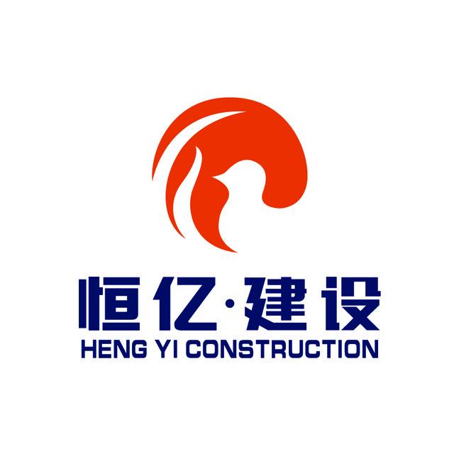 恒亿建设公司hyjtjzgs微信公众号头像