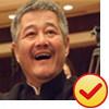本山成功智慧分享平台