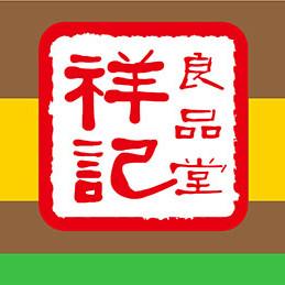 祥记良品堂台湾食品店