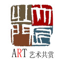 ART艺术共赏