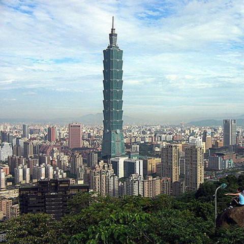 台湾投资定居