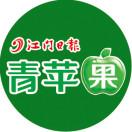 江门日报青苹果
