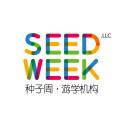 种子游学seedweek
