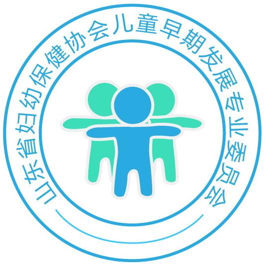山东省儿童早期发展