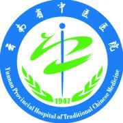 云南省中医医院