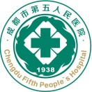 成都市第五人民医院订阅号