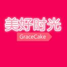 CakeGrace