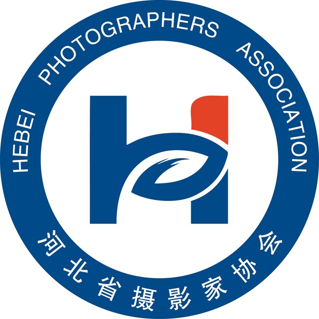 河北省摄影家协会